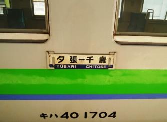 yuubari4.jpg