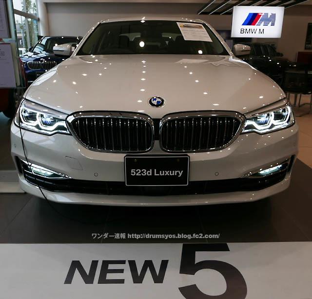 BMW5_04_20170404000406cf5.jpg