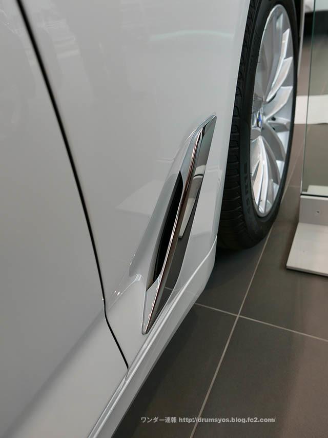 BMW5_14.jpg