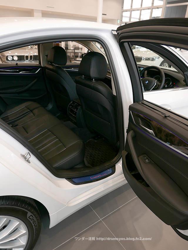 BMW5_30.jpg