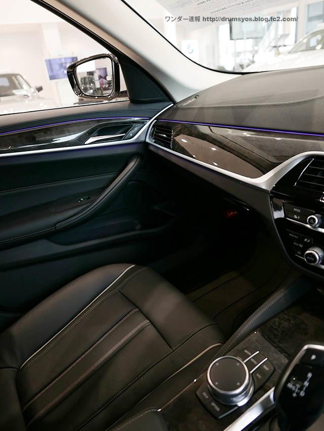 BMW5_34.jpg