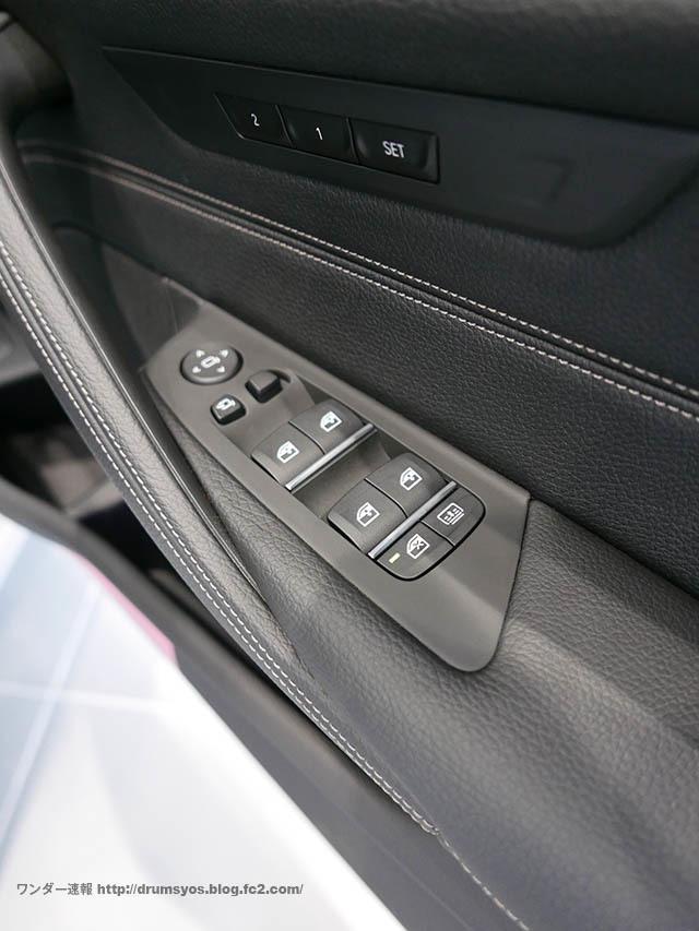 BMW5_49.jpg