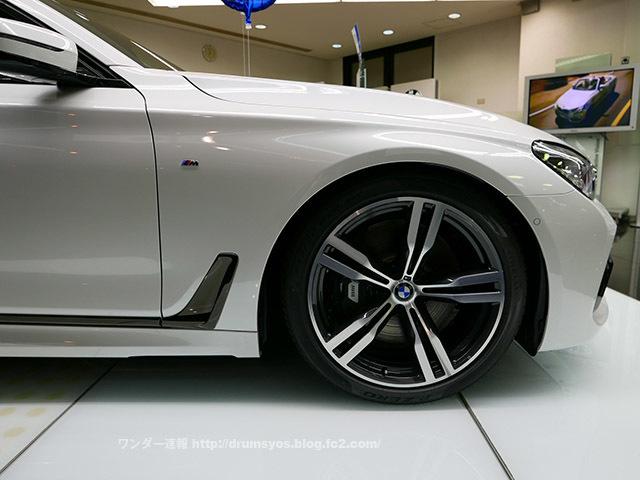 BMW7_05_20170404011630478.jpg