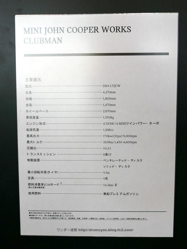 MINICLUBMAN53.jpg