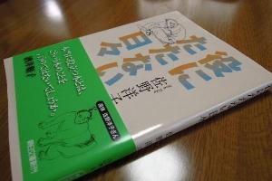 DSCN5134.jpg