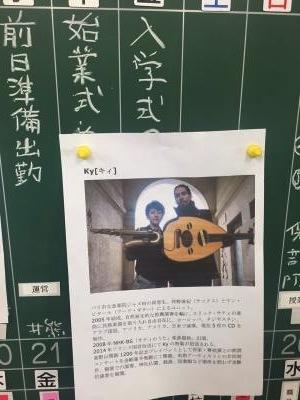三宅中学校_convert_20170401214828