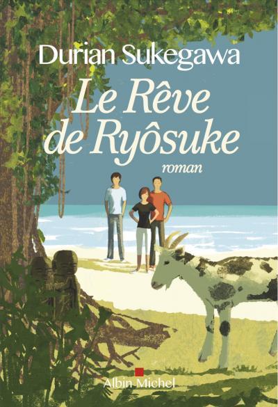 SUKEGAWA_Le_rêve_Ryôsuke_convert_20170420202001
