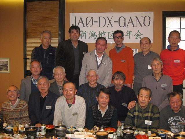 2017JA0-DX-GANG新年会東三条