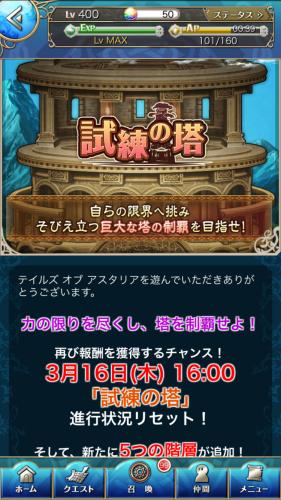 IMG_3437[1]