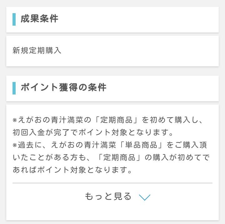 20170426105352ff0.jpg