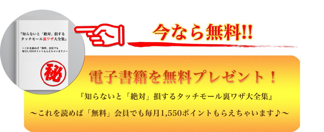 bnr_dl_book.jpg