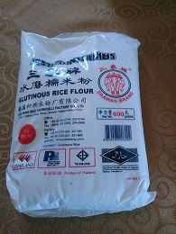DSC_0087 (3)もち米粉