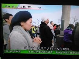 DSC_0163 (3)東日本震災