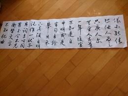 DSC_0181 (2)米芾 老師