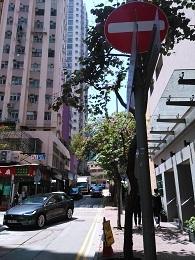 DSC_0281香港大学近く