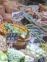 DSC_0019 (1)印度椰子と龍利葉、琵琶葉