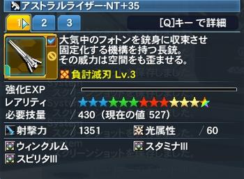 fc2_k_1629.jpg