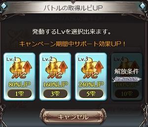 fc2_k_1847.jpg