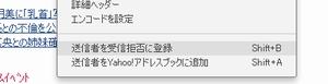 fc2_k_2123.jpg