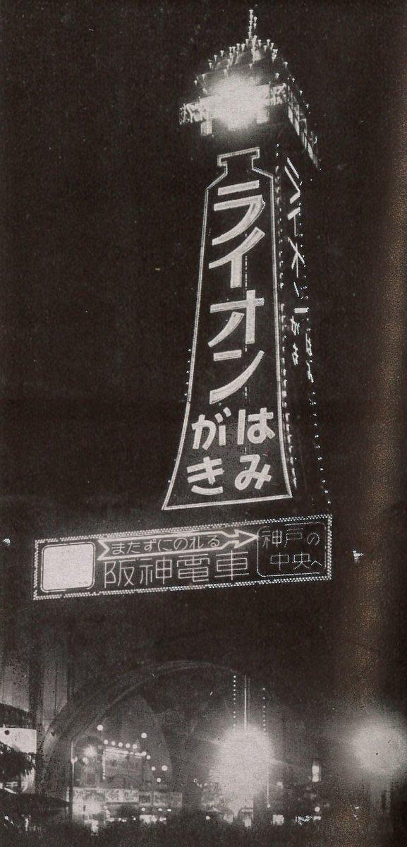 tk17022301