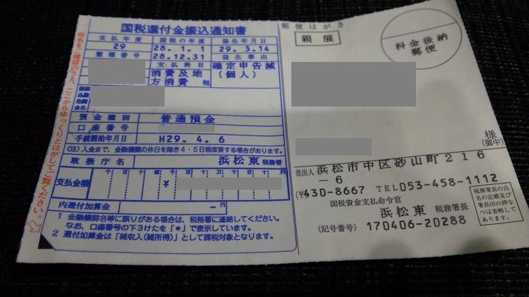 DSC_1299.jpg