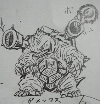 G3ガメラ落書集(3)