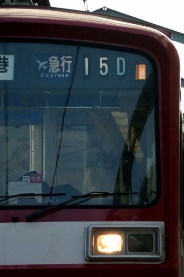 170221-2.jpg