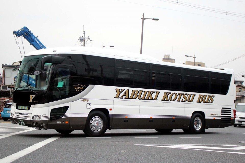 矢吹タクシー あ810