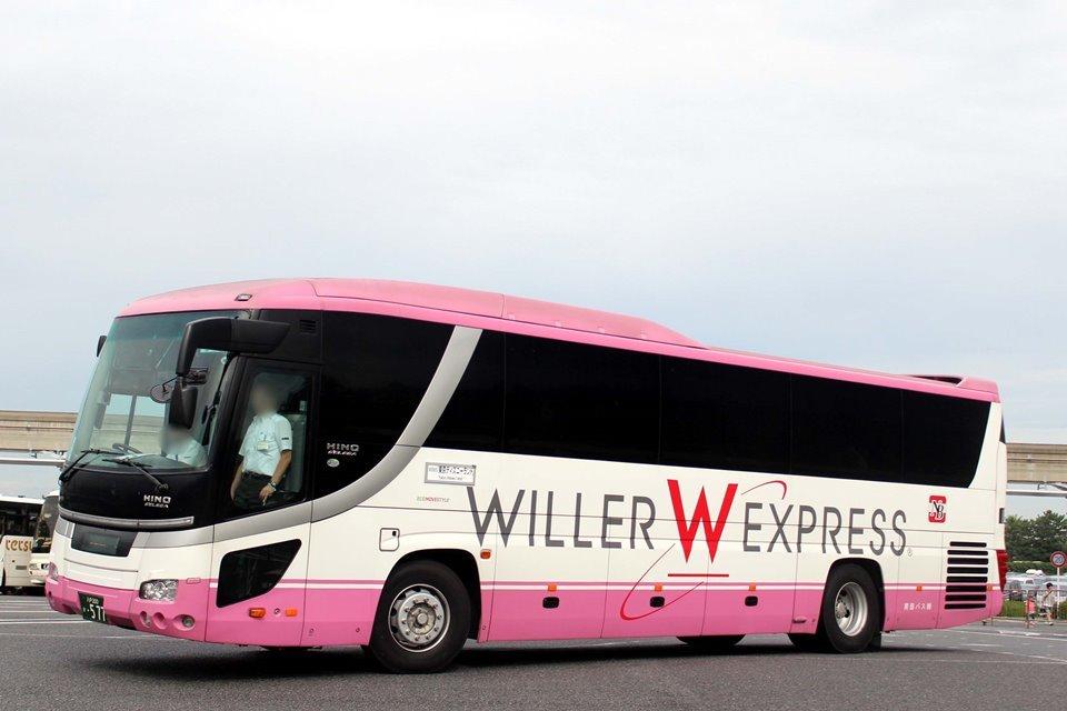 南部バス か577