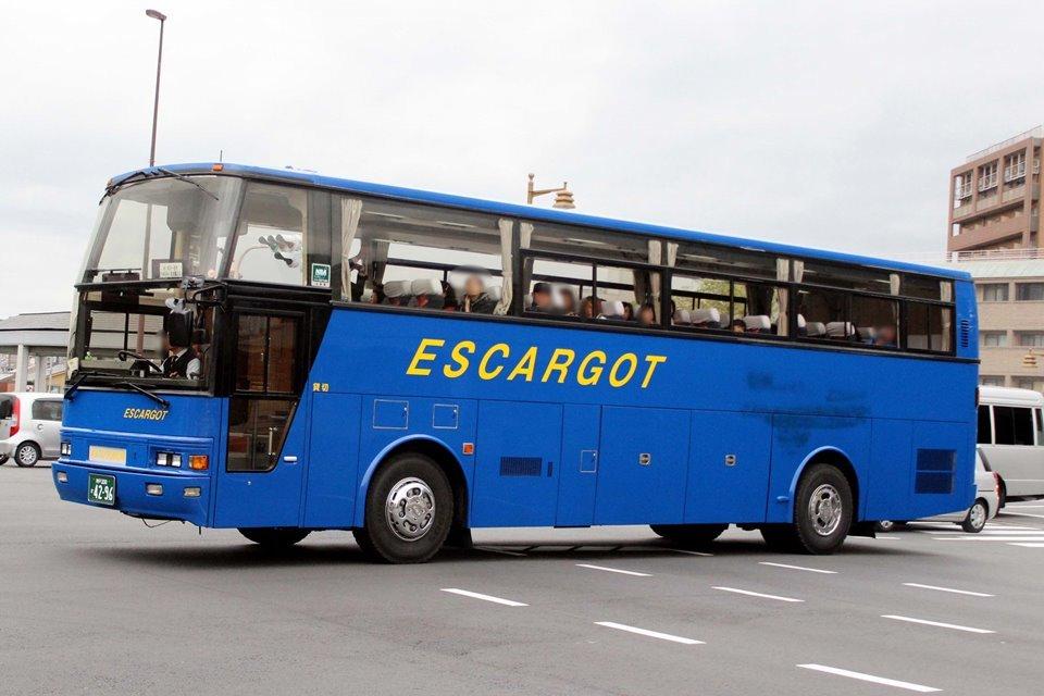 エスカルゴバス か4296