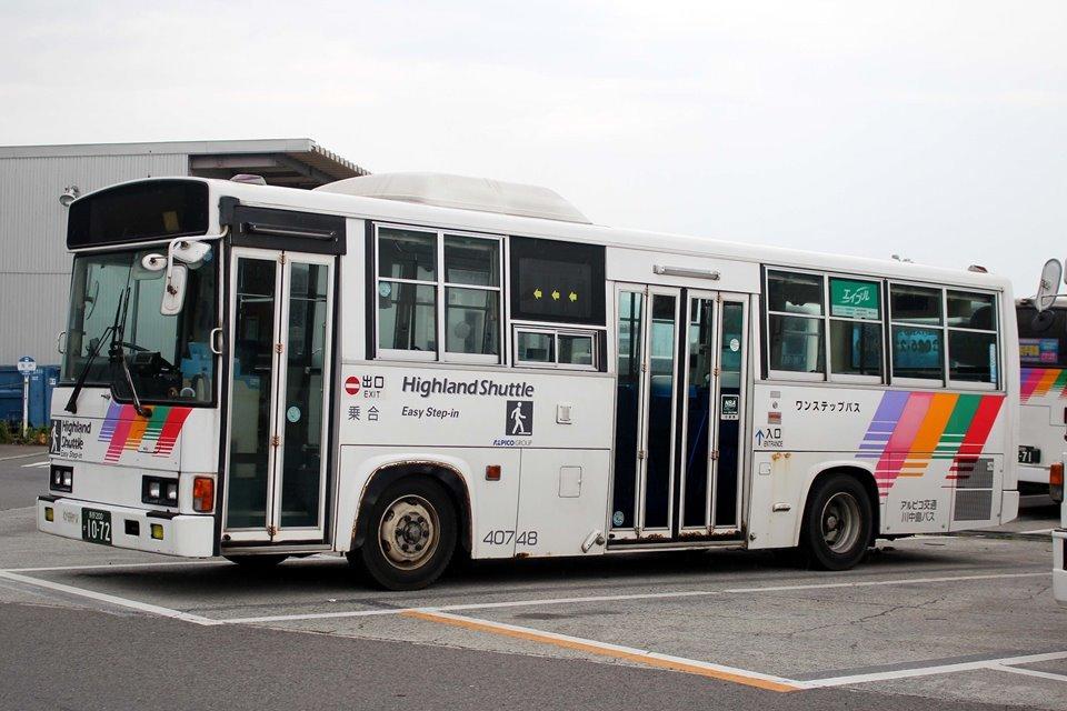 アルピコ交通 41072