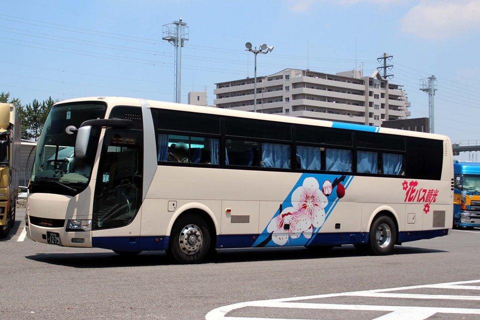トラビスジャパン か1279