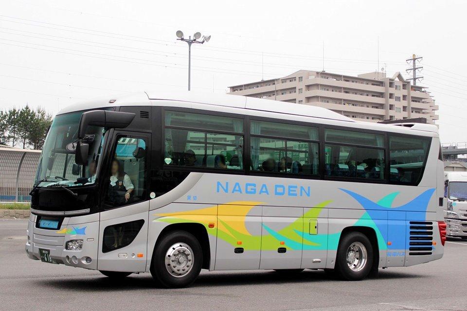 長電バス か618