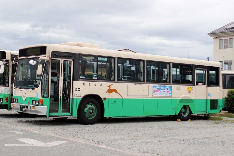 奈良交通 き372