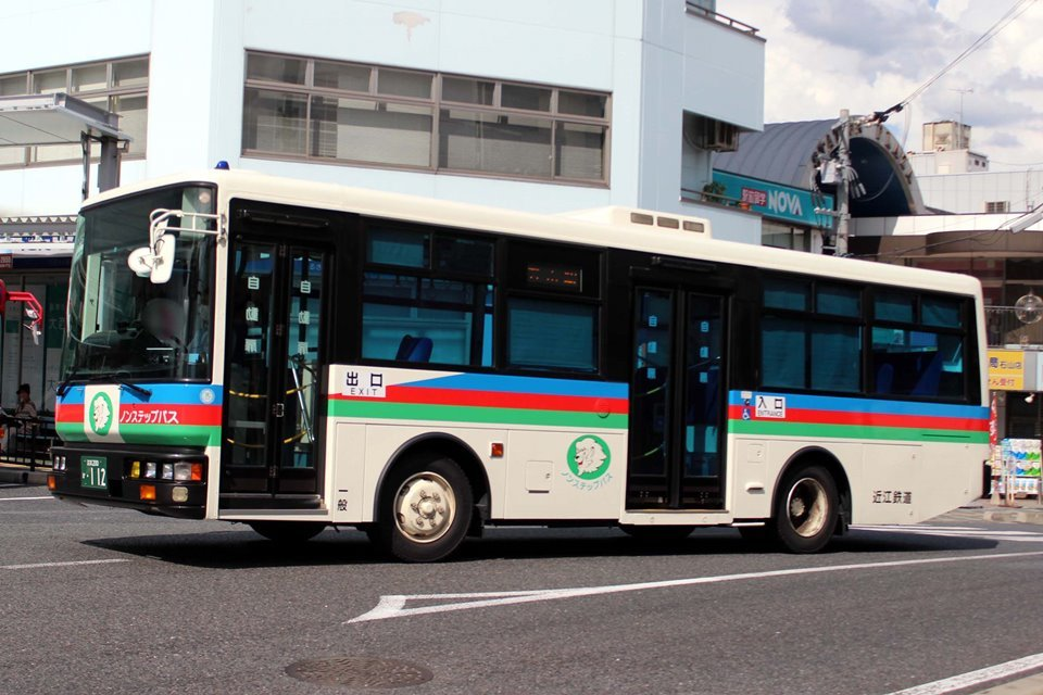 近江鉄道 か112