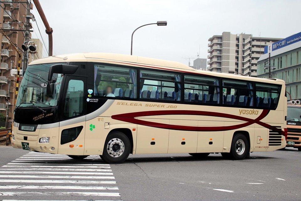 ヤサカ観光バス か972
