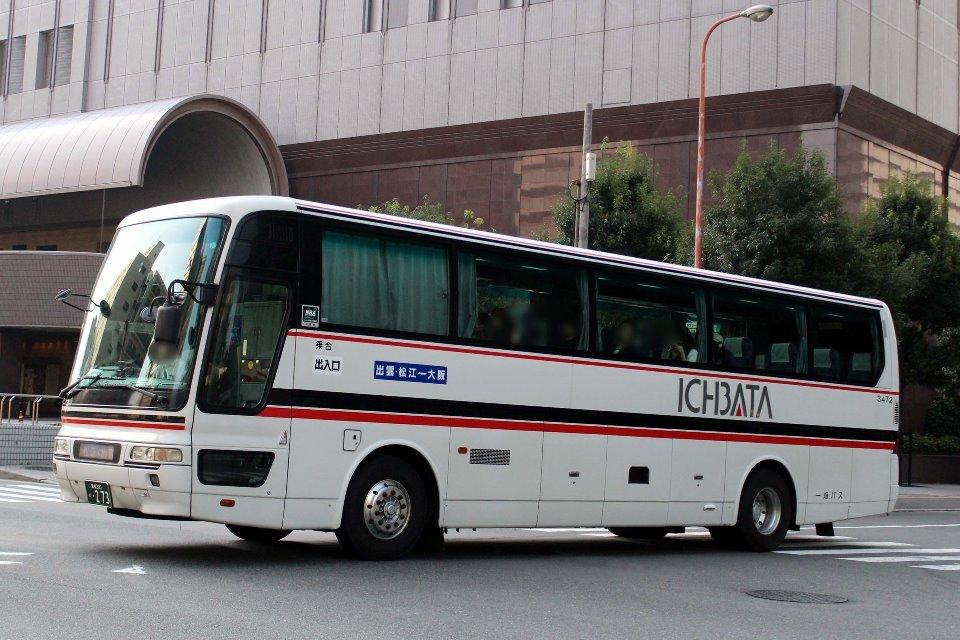一畑バス 3472