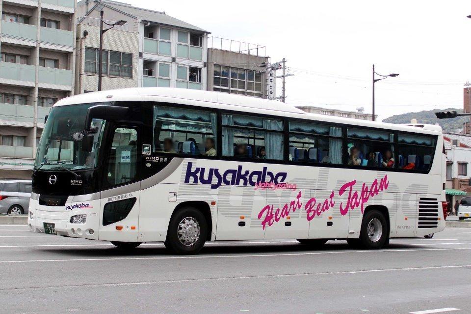 日下部観光バス あ320