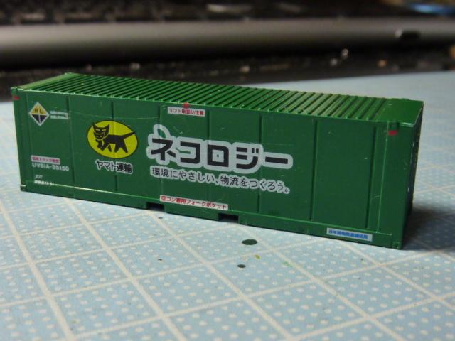 P1120615.jpg