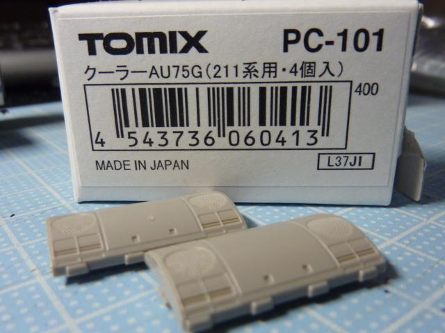 P1210782.jpg