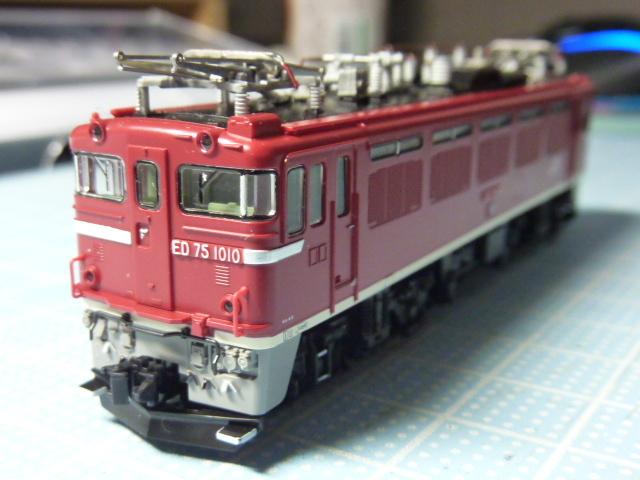 P1220108.jpg