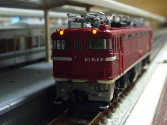 P1220114.jpg