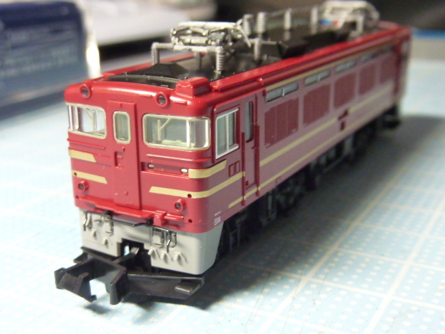 P1220143.jpg