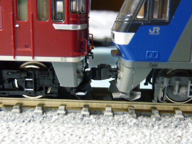 P1220236.jpg