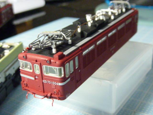 P1220465.jpg