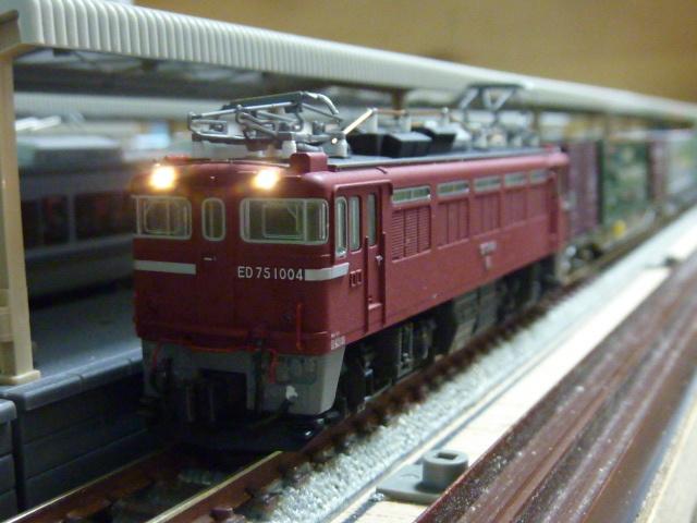 P1220503.jpg