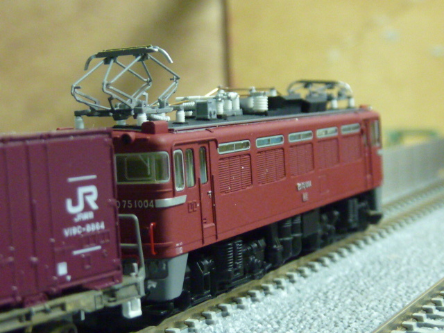 P1220507.jpg