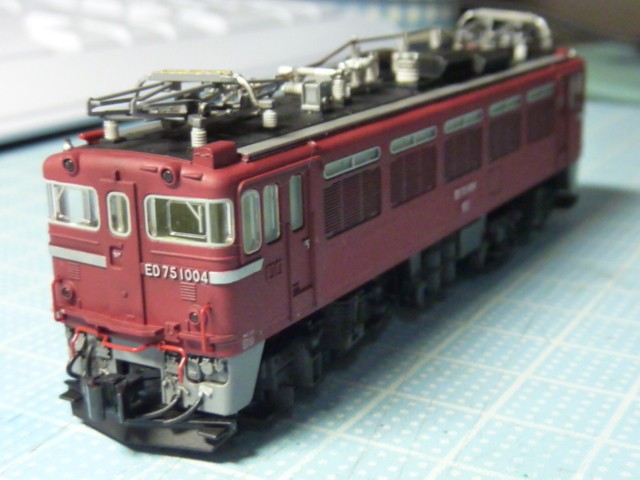 P1220650.jpg
