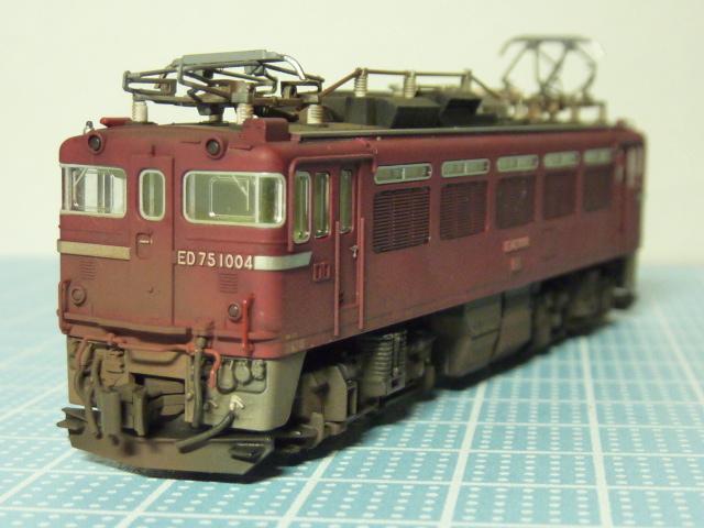 P1220947.jpg