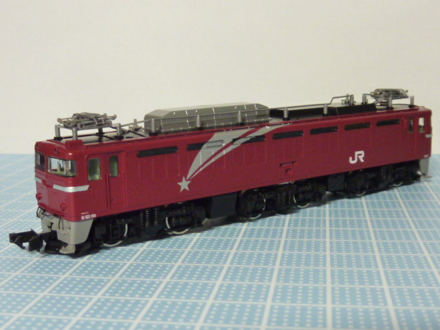 P1230145.jpg
